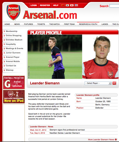 Screenshot www.arsenal.com
