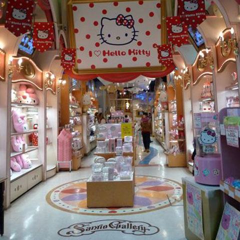 [seo-b]Hello Kitty[/seo-b]-Shop in Osaka (Japan)