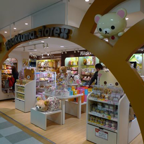 Rilakkuma-Shop in Osaka (Japan)