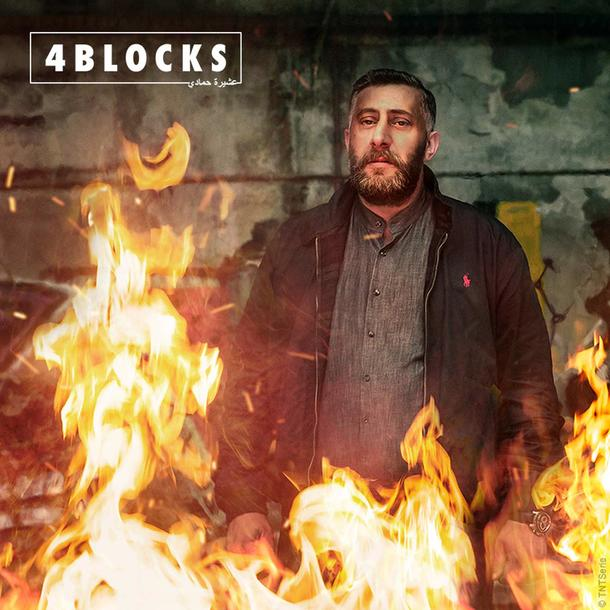 """4 Blocks"" & Co.: Das sind die coolsten Rapper-Serien"
